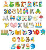4508376 / Toy font