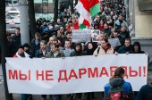 4508378 / Belarusian people participate in the protest against the decree 3 in Minsk