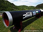 4566764 / Строительство газопровода