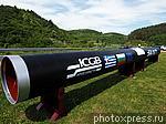 4566766 / Строительство газопровода