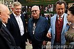 5940548 / Кибовский, Винокур и Шилов