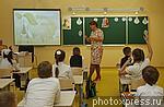 6160250 / Учитель и ученики