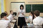 6160256 / Учитель и ученики