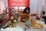 6167814 / Мясные консервы и хамон