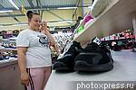 6202212 / Продажа кроссовок