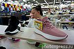 6202214 / Продажа кроссовок