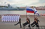 6203262 / Военнослужащие ВМФ РФ