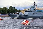 6203292 / Ракетный корабль `Советск`