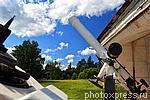6204338 / Солнечный телескоп