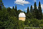 6204344 / Пулковская обсерватория