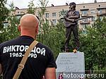 6206272 / Памятник Виктору Цою