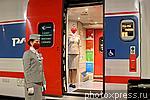 6207325 / Поезд Санкт-Петербург - Самара
