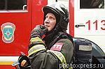 6213125 / Пожарный