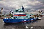 6215131 / Ледокол `Арктика`
