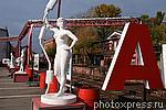 6221478 / Скульптура