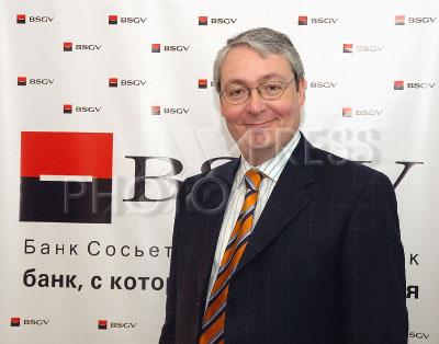 телефон банка сосьете женераль восток в тольятти-нз3