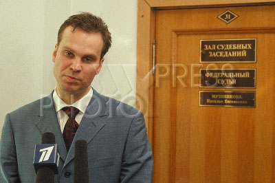 дмитрий гололобов юрист