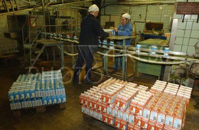 вакансии останкинского молочного комбината используют термобелье