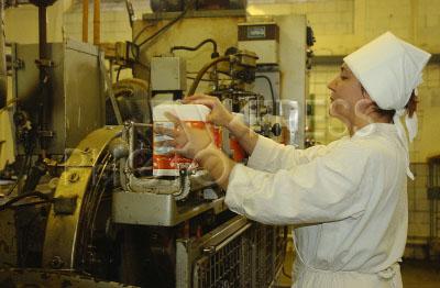 принцип работы вакансии останкинского молочного комбината интернет-магазине