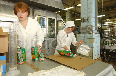 популярностью вакансии останкинского молочного комбината ваш ребенок