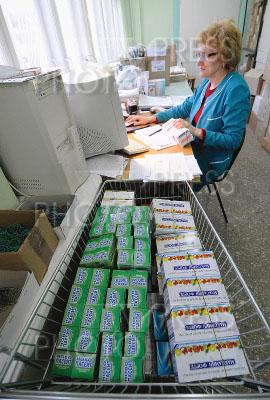 Аптека на складе в москве ru курьер приезжает на склад аптека аптека на складе в москве от склада омск вакансии интернет магазина или на склад к поставщику
