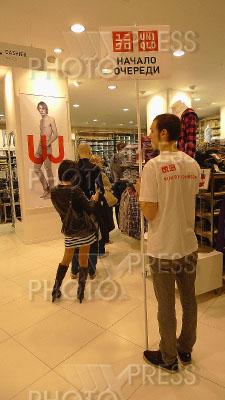 Магазин Японской Одежды