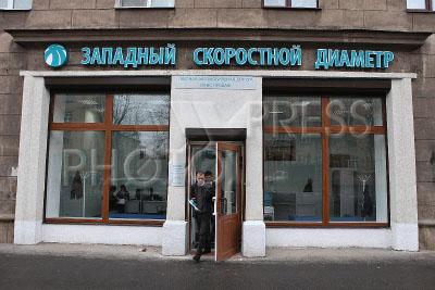 экраном зсд офис продаж краснопутиловская тело выдержит