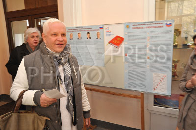 http://preview.photoxpress.ru/preview/photoxpress_ru/news_info/3218221637.jpg