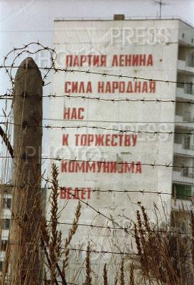 Игровые Автоматы Партия Ленина  uninvoked