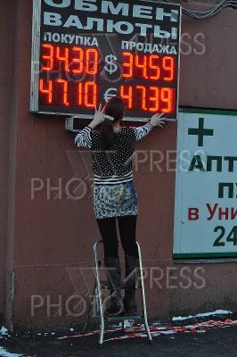 евро банк курс валют на сегодня