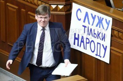 Повышения пенсионного возраста в Украине не будет, - Розенко - Цензор.НЕТ 5294
