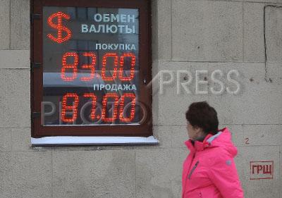 обмен валют 24 часа в спб