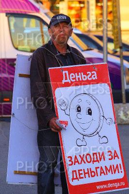 http://preview.photoxpress.ru/preview/photoxpress_ru/news_info/3219239465.jpg