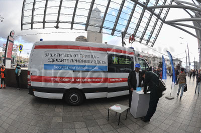 4141081 / Мобильный медицинский пост. Мобильный пост скорой медицинской помощи, где желающих осмотрят и при отсутствии противопоказаний сделают бесплатную прививку вакциной против гриппа.
