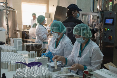 4167287 / `Фирма Вита`. Химико-биологическое объединение (ХБО) при РАН `Фирма Вита` по производству антиоксидантной косметики и лечебно-профилактических продуктов.