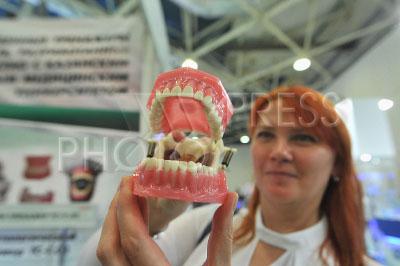 4167703 / Стоматологический тренажер. Международный научно-практический форум `Российская неделя здравоохранения`. Стоматологический тренажер.