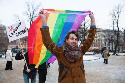 4168186 / Акция ЛГБТ. Марш ЛГБТ в поддержку социально-трудовых протестов. Надпись на плакате: `За свободу слова!`.
