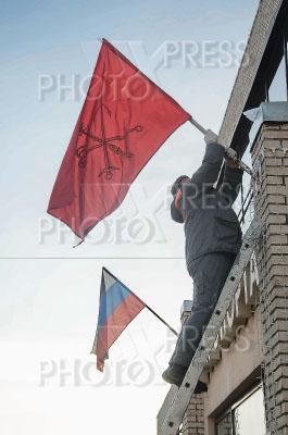 Праздники когда вешать флаги