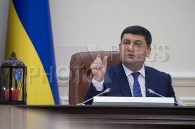 4173082 / Владимир Гройсман. На снимке: премьер-министр Украины Владимир Гройсман.