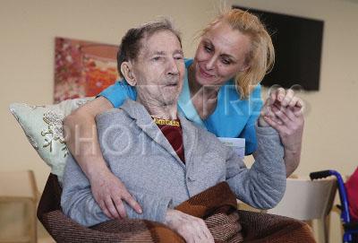 Пансионат для пожилых людей эстония