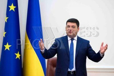4174708 / Владимир Гройсман. Заседание правительства Украины. На снимке: премьер-министр Украины Владимир Гройсман.