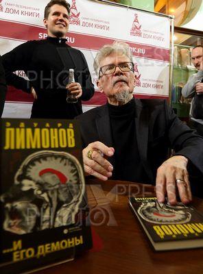 4196924 / Эдуард Лимонов. Председатель партии`Другая Россия`, писатель,публицист Эдуард Лимонов на презентации своей новой книги `И его демоны`.