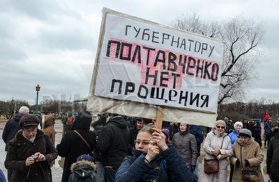 4196943 / `Марш в защиту Петербурга`. На снимке: участники с плакатом `Губернатору Полтавченко нет прощения`.
