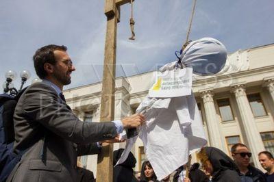 4214073 / Акция `Проект N6220`. Акция `Проект N6220 - виселица для смертной казни следствия НАБУ` в поддержку Антикоррупционного бюро Украины.