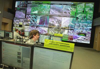 4224835 / Мониторинг дорожного движения. Центр организации дорожного движения (ЦОДД) правительства Москвы. Видеомониторинг дорожной обстановки.