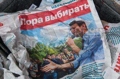 4255997 / Газета Алексея Навального. Агитационная газета `Пора выбирать` выброшена у избирательного штаба Алексея Навального.