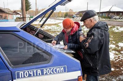 4259669 / Сельская почта. Деревня Плотбище. Доставка корреспонденции жителям на служебной машине почты России.
