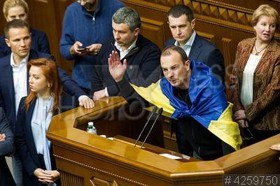 4259750 / Егор Соболев. Заседание Верховной Рады Украины. Выступает народный депутат Егор Соболев.