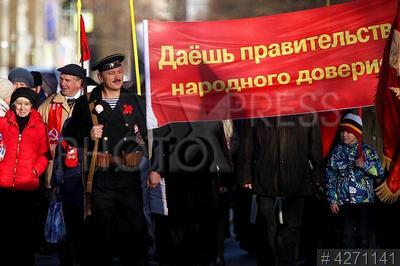 4271141 / Демонстрация КПРФ. Демонстрация КПРФ 7-го ноября, посвященная 100-летию Великой Октябрьской социалистической революции.