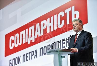 4273328 / Петр Порошенко. Президент Украины Петр Порошенко на встрече с новоизбранными главами и депутатами объединенных территориальных общин.